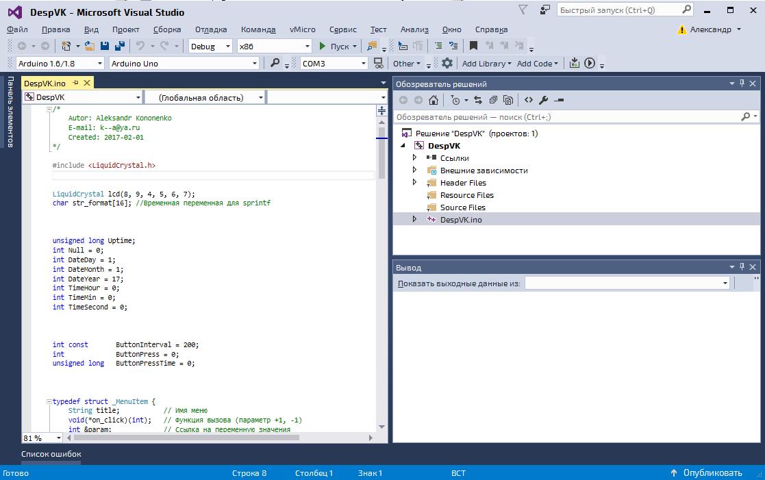 GitHub - Microsoft/vscode-arduino: Visual Studio Code
